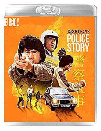 police story remastered blu ray