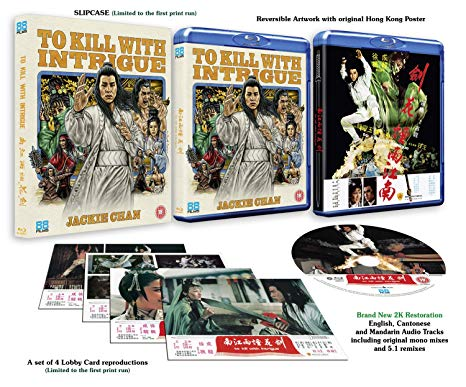 To Kill With Intrigue Blu Ray