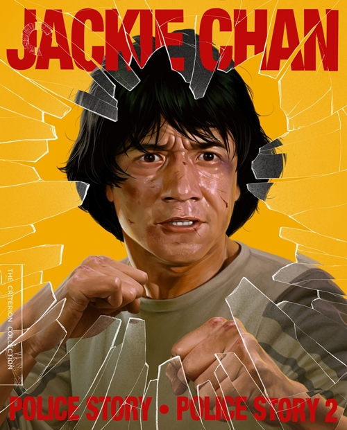 POLICE STORY CRITERION BLU RAY