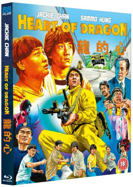 heart of dragon blu ray uk