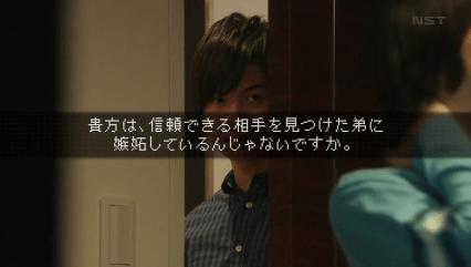 Kazoku-Game-ep04-848x480-x264.0021