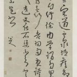 Poem by Geng Wei in cursive script by Bada Shanren (Zhu Da), Qing dynasty, circaa 1699, hanging scroll, ink on paper, 154.8 x 75.1 cm