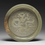 Dish decorated with a motif of a dragon, Liaou dynasty or Norther Song, first half of 11th century. Musée national du Palais, Taipei, Guyu 2251 © Musée national du Palais, Taipei