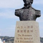 Monument to Commodore Perry at Shimoda Harbour, who arrived in Japan in 1854