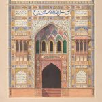 Principal Entrance to the Mosque of Wazir Khan, by Mohammed Din, circa 1880 © Victoria and Albert Museum, London