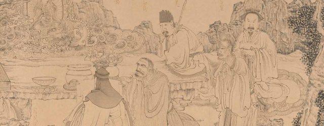 An Elegant Gathering by Chen Hongshou, circa 1646-47, detail, handscroll, ink on paper, 29.8 x 298.4 cm, Shanghai Museum
