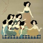 The Translator from the series How Iraqi Are You? by Hayv Kahraman. 2015. Oil on linen. 249 x 193 cm. Photo courtesy of Defares Collection