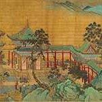 The Jiucheng Palace (detail) by Qiu Ying, Ming dynasty, circa 1525-33, Osaka City Museum of Fine Arts, Abe Collection. Photo © Osaka City Museum of Fine Arts