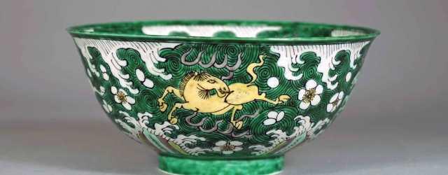 RM Chait bowl