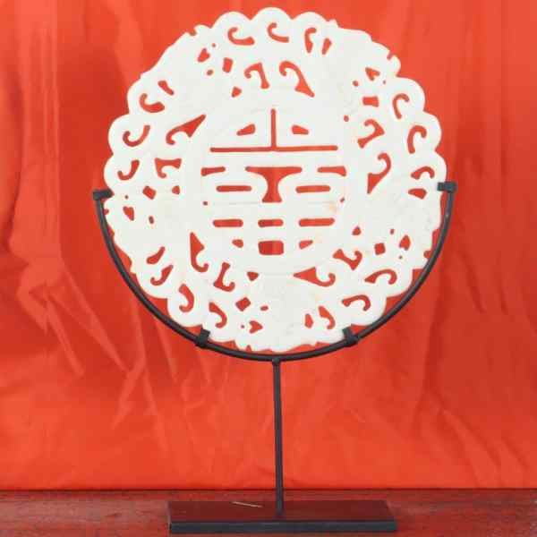 Chinese 12 Inch Double Happiness Bi Pi Disc