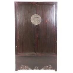 Antique Chinese Dark Elm Armoire Wardrobe Wedding Cabinet.