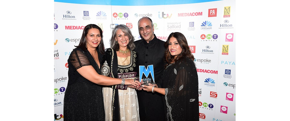Asian Media Awards 2016: Art Malik, Nitin Ganatra and