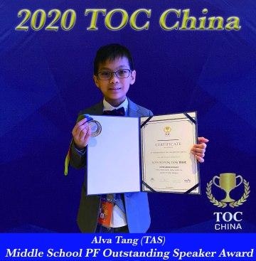 2020-01-18 ChinaTOC 05