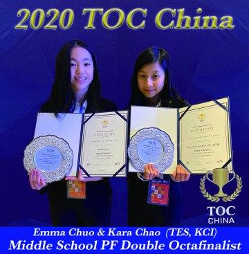 2020-01-18 ChinaTOC 3
