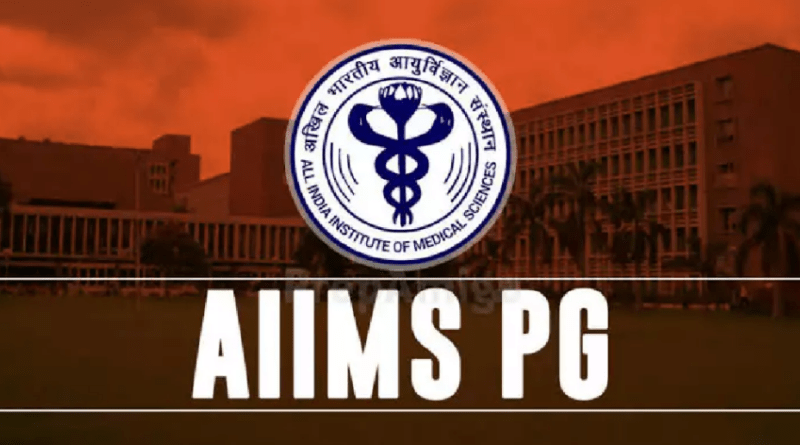 AIIMS PG Exam: No test centre set up in Kashmir, students seek governor's intervention