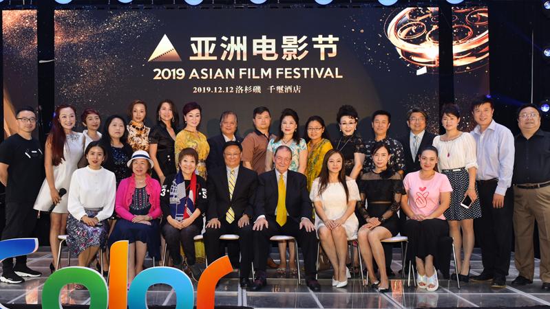2019年洛杉矶AFF亚洲电影节将于12月12日举办