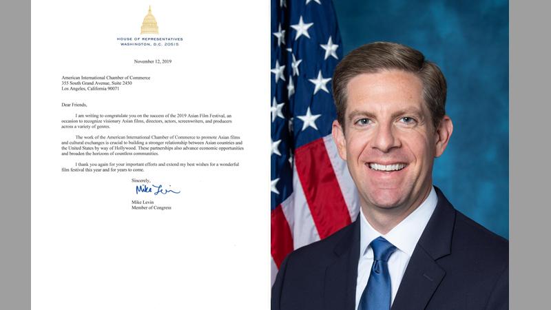 美国国会议员迈克·勒文给AFF亚洲电影节的贺信