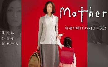 Mother - Poster