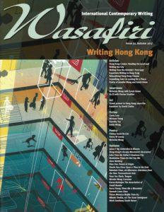 Wasafiri, Issue 91, Autumn 2017