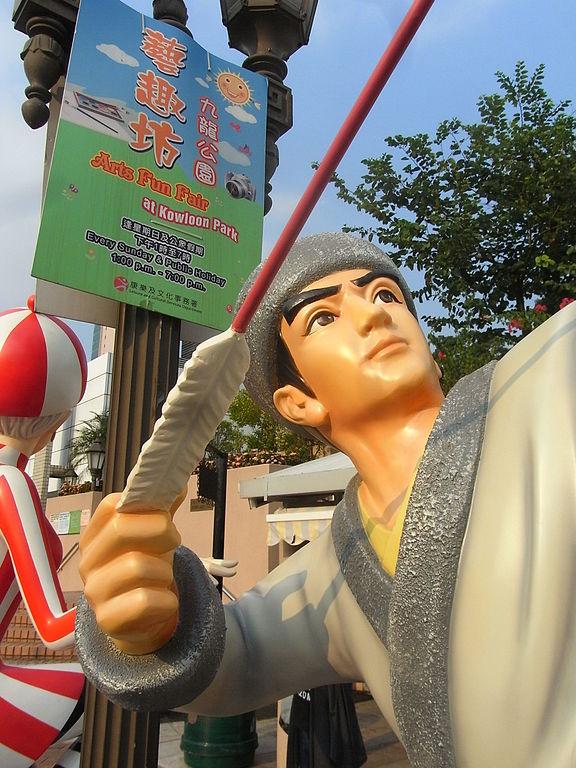 Statue of Guo Jing at the Hong Kong Avenue of Comic Stars, Kowloon Park, Hong Kong (Wikipedia)
