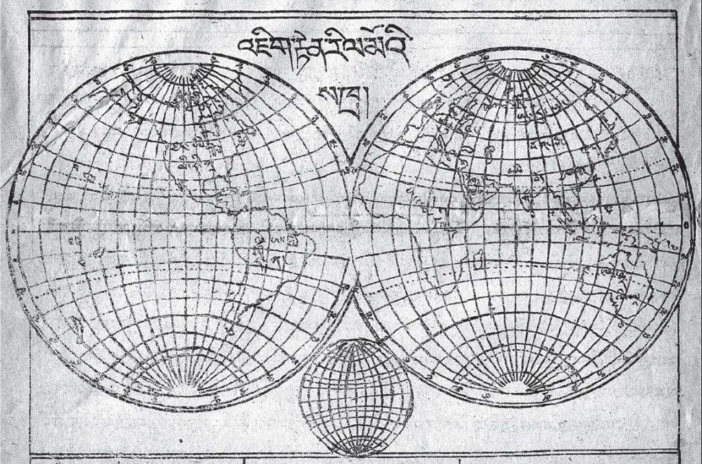 A world map drawn by Gendun Chopel, 1938