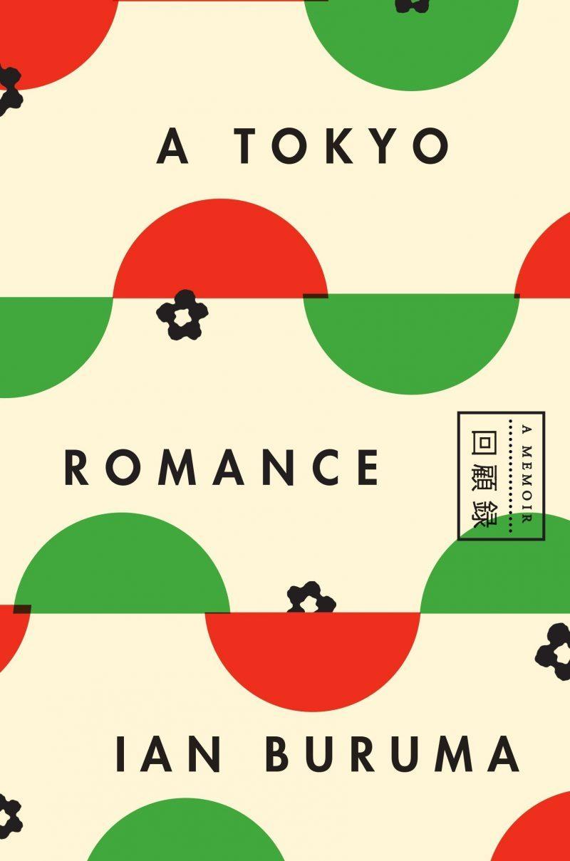 A Tokyo Romance: A Memoir, Ian Buruma (Penguin Press, March 2018)