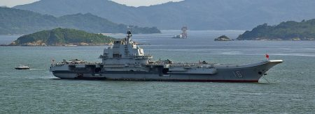Aircraft Carrier Liaoning via Wikimedia Commons