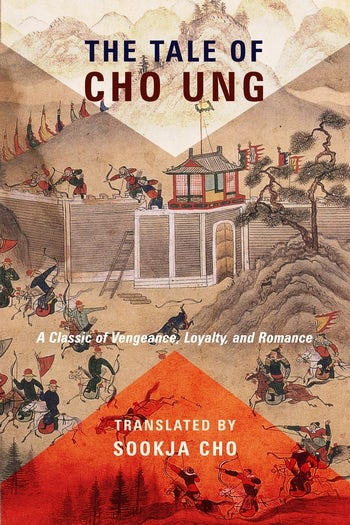 The Tale of Cho Ung: A Classic of Vengeance, Loyalty, and Romance, Sookja Cho (trans) (Columbia University Press, November 2018)