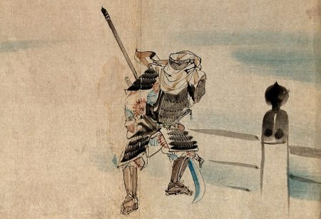 18th-century watercolor of a samurai warrior in his armor.  (Wellcome Library via Wikimedia Commons)