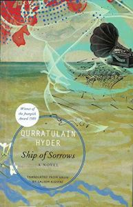 Ship of Sorrows, Qurratulain Hyder, Saleem Kidwai (tr) (Women Unlimited, 2019)