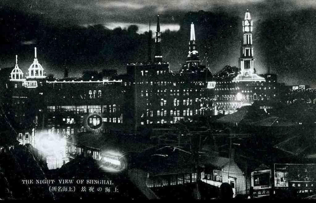 shanghai_night_view-_mid-1930s1