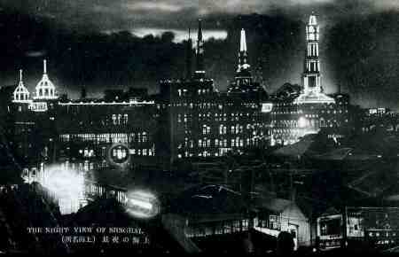 shanghai_night_view-_mid-1930s1