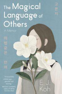 The Magical Language of Others, E J Koh (Tin House Books, January 2012)