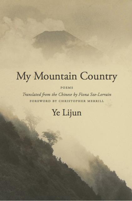 Ye Lijun