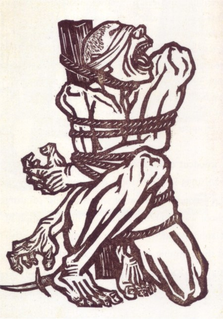 """Roar, China!"", Li Hua (1935)"