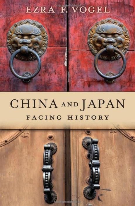 China and Japan: Facing History, Ezra F Vogel (Harvard University Press, July 2019)