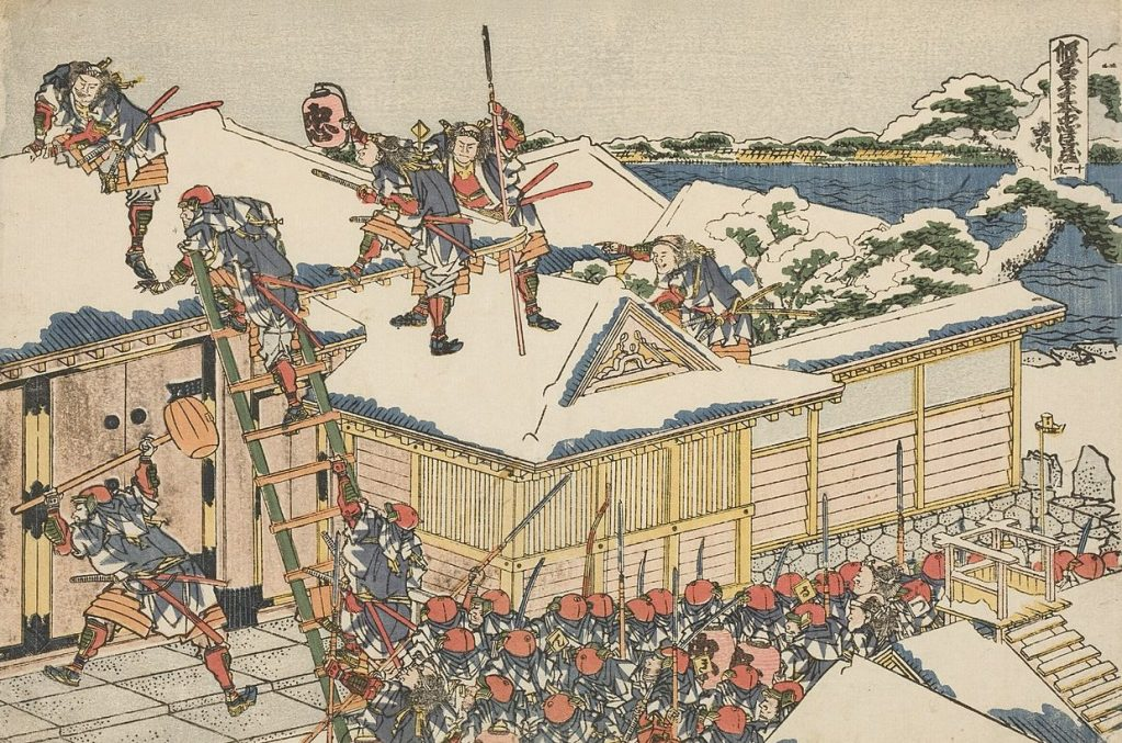 Hokusai (Wikimedia Commons)