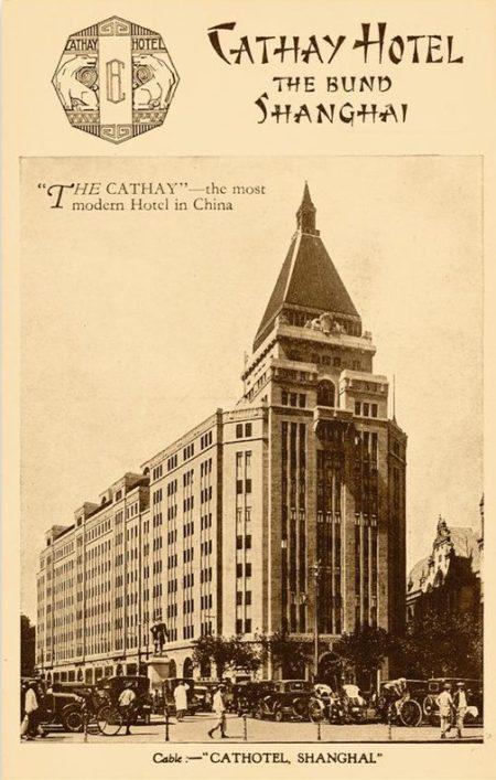 cathay-hotel