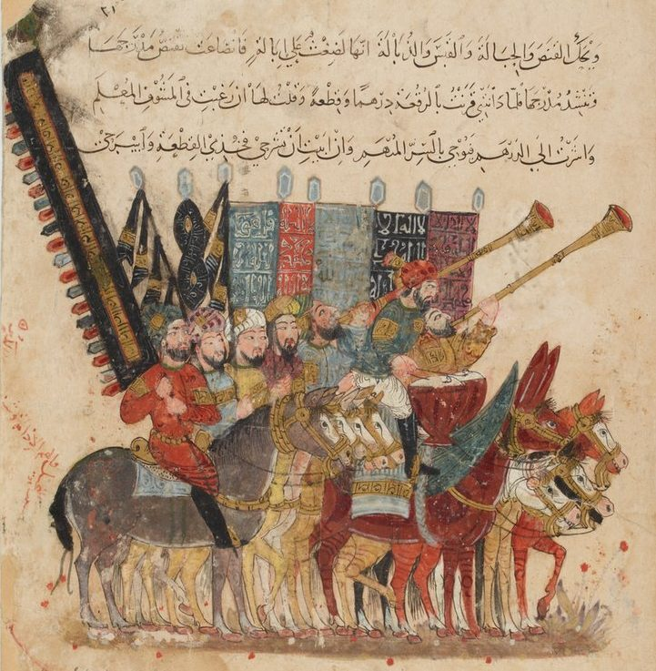A page from the Maqamat (Bibliothèque Nationale)