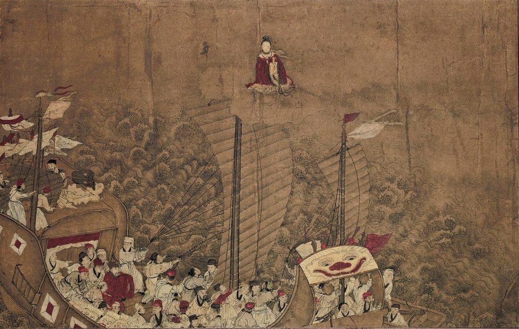 Mazu (Rijksmuseum,  Wikimedia Commons)