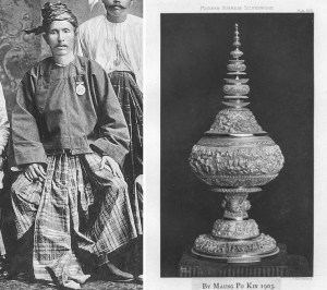 Left: Portrait of Maung Po Kin, From H.L Tilly (1904); Right: Centrepiece by Maung Po Kin, 1904. From H.L. Tilly (1904)