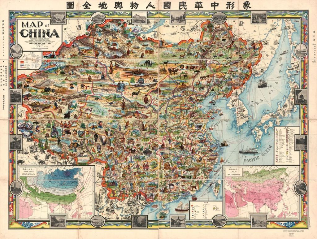 Map of China, Harbin 1932 (Library of Congress)