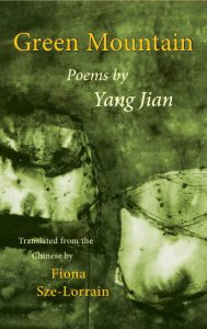 Green Mountain: Poems, Yang Jian, Fiona Sze-Lorrain trans) MerwinAsia, November 2020)