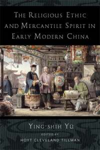 The Religious Ethic and Mercantile Spirit in Early Modern ChinaYing-shih Yü, Yim-tze Kwong (trans), Hoyt Cleveland Tillman (ed.) (Columbia University Press, March 2021)