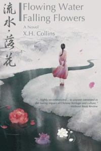 Flowing Water, Falling Flowers,  XH Collins (Midwest Writing Center, September 2020)