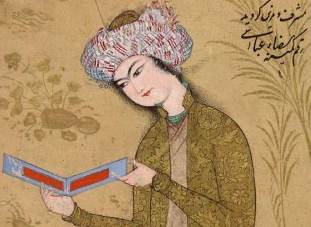 Reza Abbasi, detail Youth Reading, ca 1625 (Wikimedia Commons)