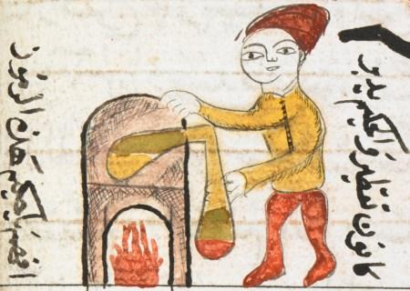 An illustration of alchemy