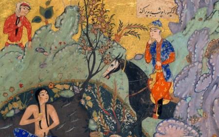 'Khamsa' [Five Poems] (detail) by Nizami. Persia, Shiraz, c 1591. Ink, gouache and gold on paper. Calouste Gulbenkian Museum