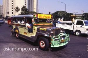 フィリピン ジプニー