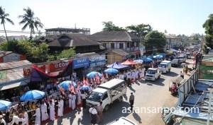 ミャンマー タウングー 寄進祭